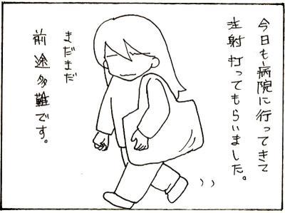 77-8.jpg