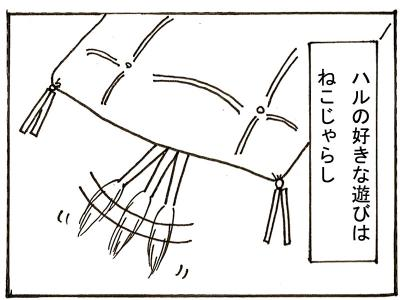 8-1.jpg