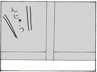 83-2.jpg