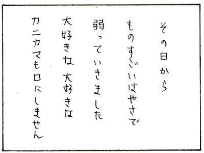 86-19.jpg