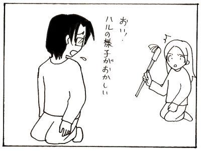 86-4.jpg