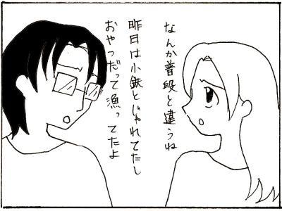 86-5.jpg