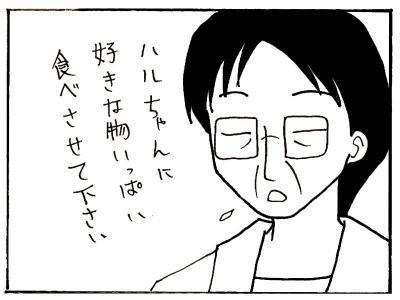 86-9.jpg