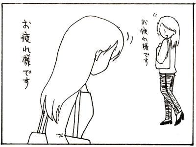 87-7.jpg