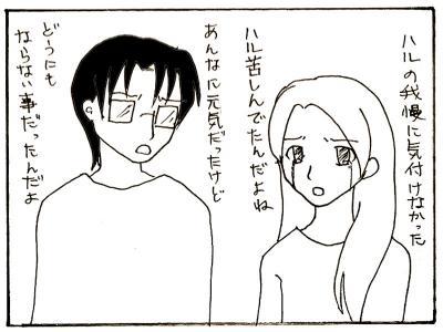 89-17.jpg