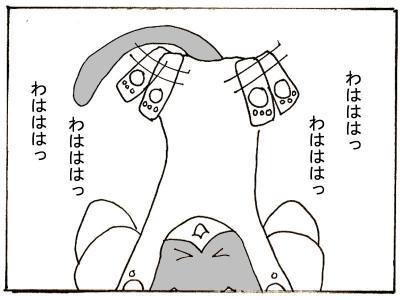 90-5.jpg
