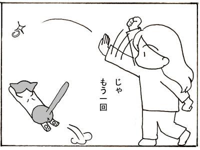 91-6.jpg
