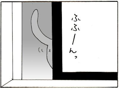 92-7.jpg