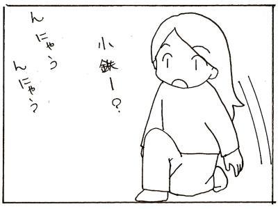 94-1.jpg