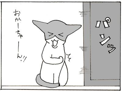 95-3.jpg