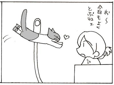 95-4.jpg