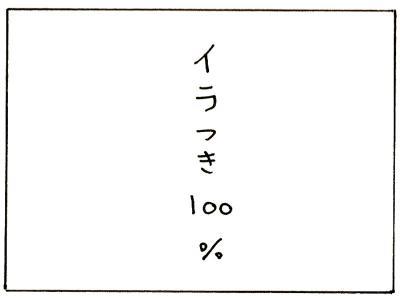 96-6.jpg