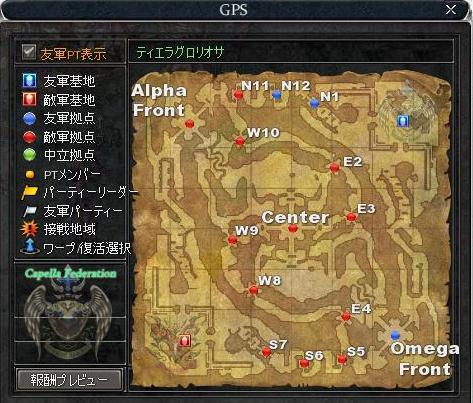 戦争マップ0924