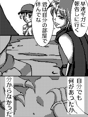 comic_32.png
