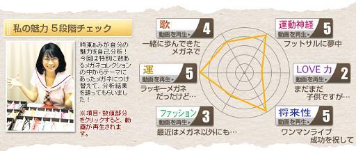 5-14-2.jpg