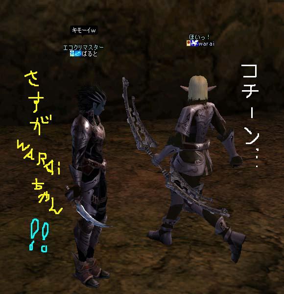 tobira8.jpg