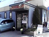 20070205_3.jpg