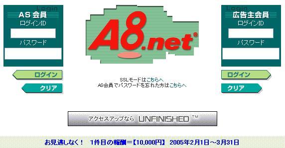 A8.net?