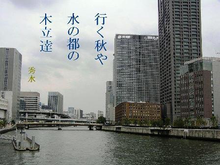 SD行く秋木立③