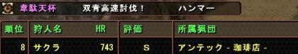 ハンマー1
