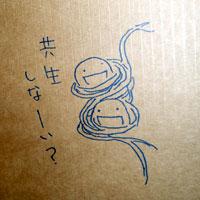 G・エツニカタム