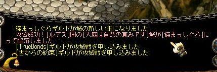 20050706164236.jpg