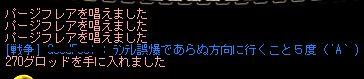 20050712050613.jpg