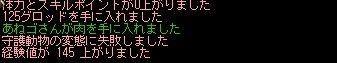 20050712050806.jpg