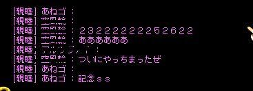 20050722034534.jpg