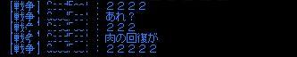 20050722035055.jpg