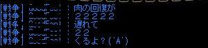 20050722035210.jpg