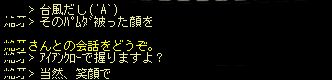 20050728035234.jpg
