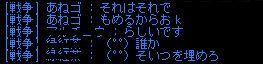 20050801012159.jpg