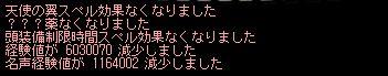 20050822120651.jpg
