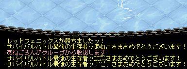20050919122150.jpg