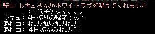 お帰り(`・ω・´)