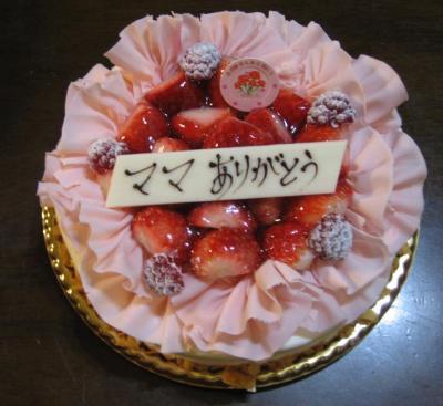 カーネーションのケーキ