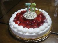 76歳おめでとう~♪