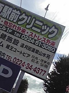 20080820112503