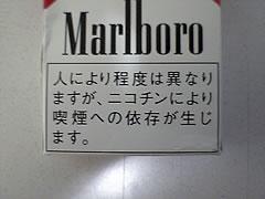 blog_05062305.jpg