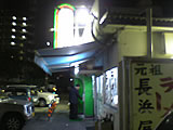 blog_05062402.jpg