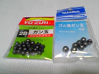 blog_05120903.jpg
