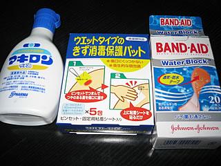 blog_06032101.jpg