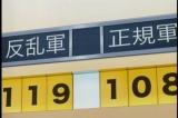 20060530161214.jpg