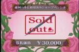 20060531210412.jpg