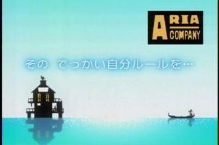 aria13-0.jpg