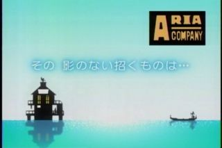aria20-0.jpg