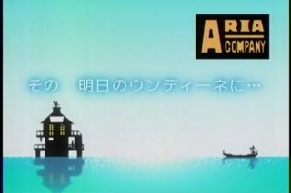 aria24-0.jpg