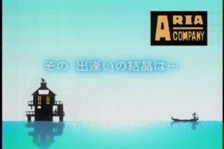aria25-0.jpg