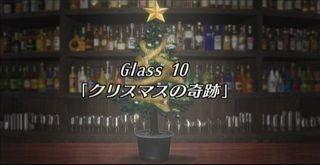 bar10-0.jpg
